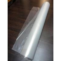 Plastico liso 1 m doble ancho